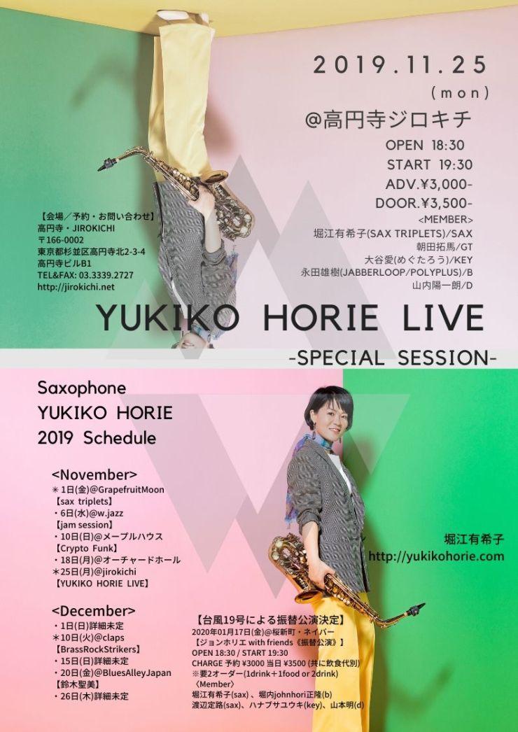 YUKIKO HORIE LIVE.jpg